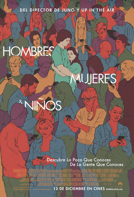 hombres-mujeres-ninos-poster-728x1024