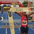 Naoufel Erraoui a la meta de la 42ena Cursa de la Mercè